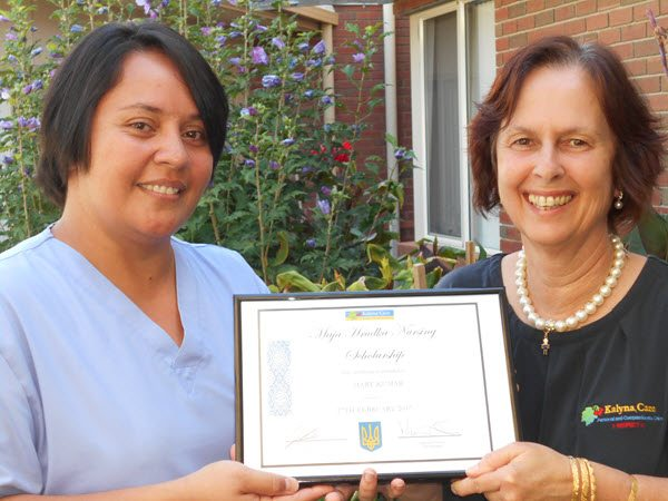 Kalyna Aged Care Melbourne Nursing Scholarship